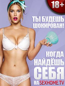 porno-flmi-posmotret-domashnee-porno-iz-rossii-video